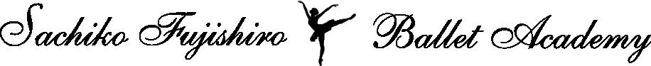 豊橋のバレエ教室・バレエスタジオ 藤城抄知子バレエアカデミー